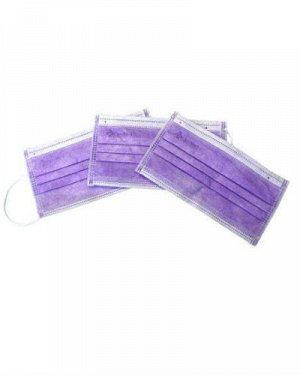 Маски защитные трехслойные фиолетовые, 50 шт.