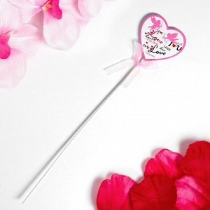 Декор на палочке «Сердечко» 0.4?6?30 см