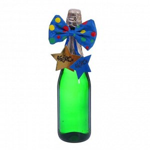 Одежда на бутылку «Бабочка», со звездой в горох, цвета МИКС