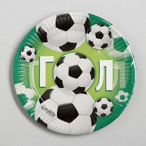 Бумажная тарелка «Гол», мячики, 18 см