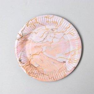 Тарелка бумажная «Мрамор», 18 см