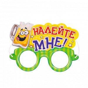 Маска карнавальная «Налейте мне»