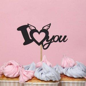 "Топпер ""I Love you"", чёрный"