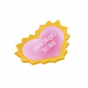 Карнавальный значок «Я люблю тебя», световой