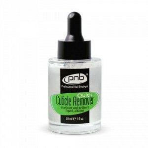 Средство для удаления кутикулы Quick Cuticle Remover PNB, 30 мл.