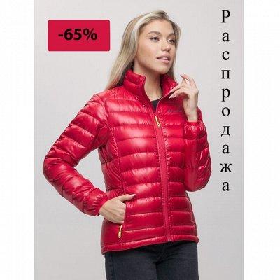 Только раз в году - скидки на лыжники MTF* до 65% — Женские куртки + комбинезоны! Цены до минус 70%