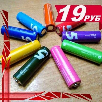 ✌ОптоFFкa ️Товары ежедневного спроса ️ — Батарейки