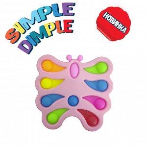 "Simple Dimple ""Бабочка"" розовая"