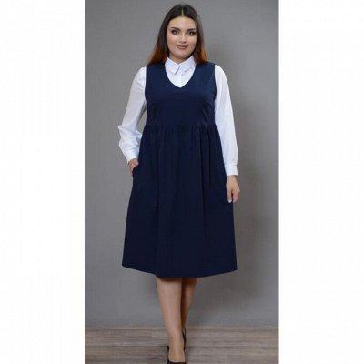 ✦Avigal✦Роскошная женская одежда для красавиц с формами◄╝ — Сарафаны