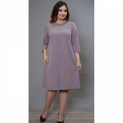 ✦Avigal✦Роскошная женская одежда для красавиц с формами◄╝ — Платья