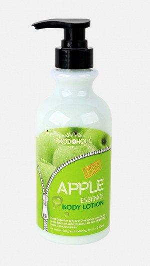 """Лосьон для тела с эссенцией яблока """"Food A Holic"""", 500 мл."""
