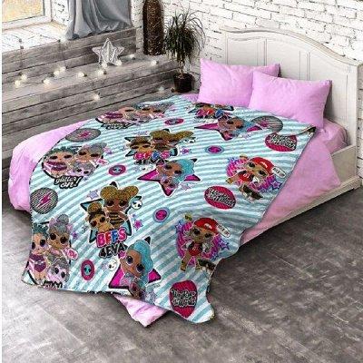 Сонное царство. Новые комплекты и полотенца — Акция на детские покрывала! Подушки, одеяла, шторы
