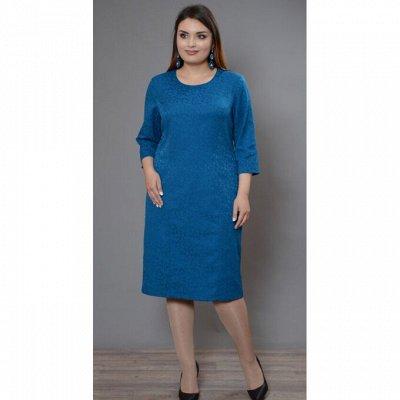 ✦Avigal✦Роскошная женская одежда для красавиц с формами◄╝ — Распродажа от 500 до 800р