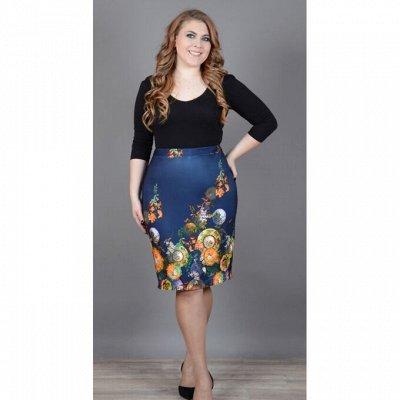 ✦Avigal✦Роскошная женская одежда для красавиц с формами◄╝ — Распродажа до 300р