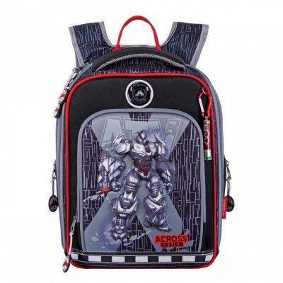 Ранцелот- качественные рюкзаки и ранцы — Ранцы. Ранцы Across