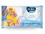 Аура Салфетки влажные для детей Ultra Comfort N 15