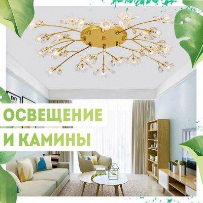 Нужная покупка👍 Залог эффективного ухода за садом — Люстры/ Светильники/ Камины🔥