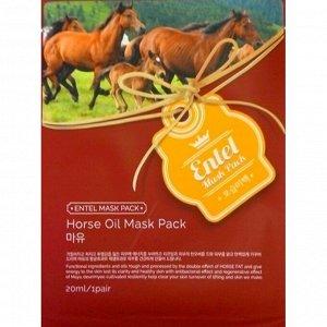 Маска тканевая для лица с лошадиным маслом Horse Oil Mask Pack