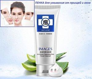 Пенка для умывания от акне Pure Skin  IMAGES, 100 гр