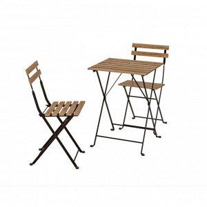 Набор садовой мебели, 3 предмета: стол, 2 стула, черный / светло-коричневая морилка