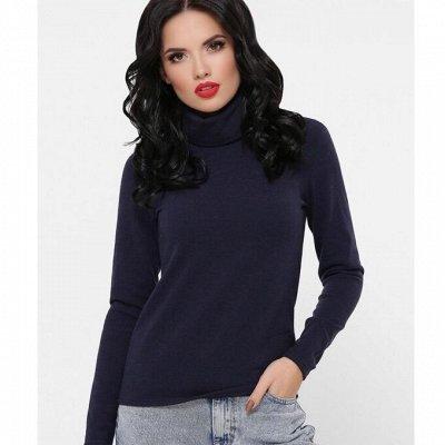 Джинса по самым низким ценам. качество — Джемпер+свитер+туника+водолазка с 44 по 58 рр