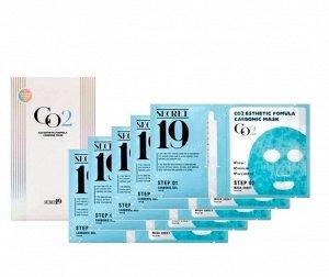 Набор маска-активатор карбокситерапия 5 шт CO2 Esthetic Formula Carbonic Mask 5SET