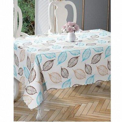 Лучший домашний текстиль из Турции-39. Супер качество — Скатерти