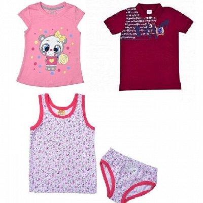 ✅Пристрой — Одежда / Товары для дома / Косметика — Одежда и белье для детей Узбекистан / Турция
