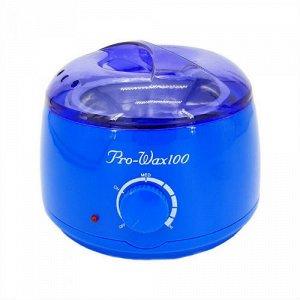 Воскоплав для нагрева воска синий Pro-Wax100, 500 мл.
