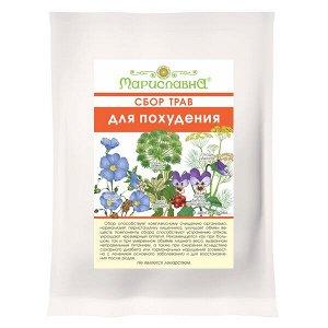 Сбор трав «Для похудения» 200 гр