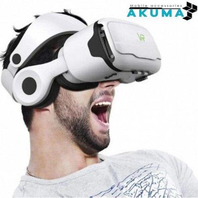Автомобильные держатели для телефона HOCO BOROFONE — VR шлем очки погрузись в виртуальную реальность