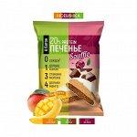 Протеиновое печенье ё|Батон с белковым суфле 50 г