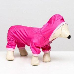 Комбинезон для собак, XS (дс - 18 см, ог - 30 см), розовый
