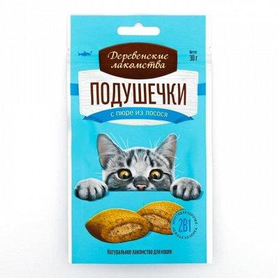 Пижон — для собак и кошек — Корма и лакомства для кошек
