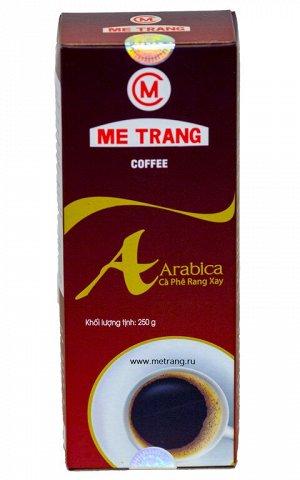 "Кофе МОЛОТЫЙ ""Me Trang"" Арабика 250 г"