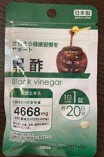 БАД: Коричневый рис и черный уксус, 20 дней