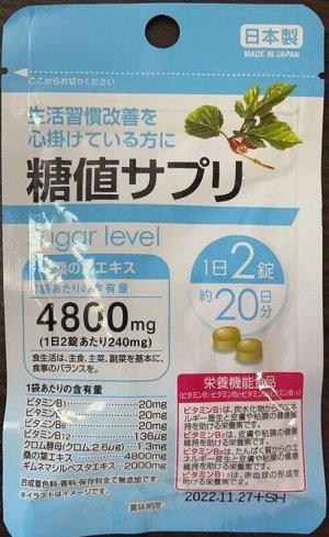 БАД: Контроль сахара в крови, 20 дней