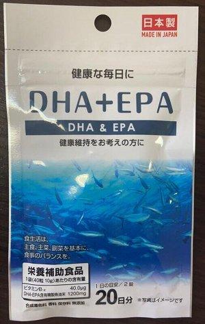 БАД: DHA EPA, 20 дней
