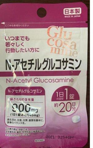 Глюкозамин 900 мг N-ацетил глюкозамин, 20 дней