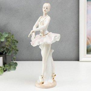 """Сувенир керамика """"Прима балерина"""" 30х12х11 см"""