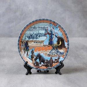 Тарелка сувенирная «Север», d=15 см