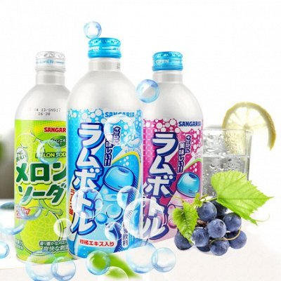 Вкусные напитки от лучшего производителя Японии