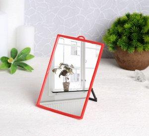 Зеркало складное-подвесное, цвет микс 9,3?13,4 см (2295)
