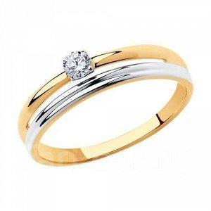Кольцо из золота с фианитами арт к-2040