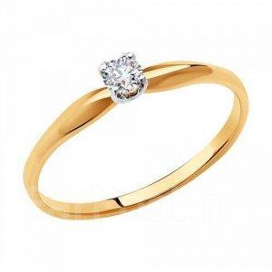 Кольцо из золота с фианитами арт к-2041