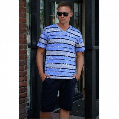 Мужская одежда (футболки, брюки, джемпера) — Комплекты, костюмы