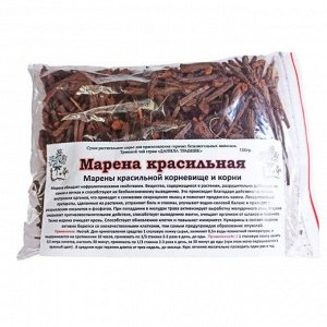 Марена красильная (100 гр.)