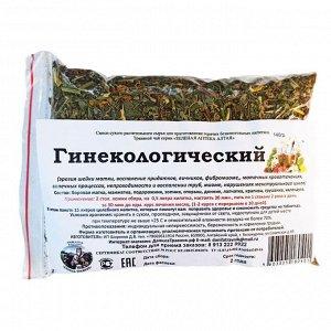 """Сбор """"Гинекологический"""" (140гр.)"""