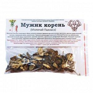 Мужик корень (молочай Паласса) (25 гр.)