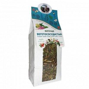 """Фитосбор """"Вегетососудистый"""" в бумажной упаковке (150гр)"""